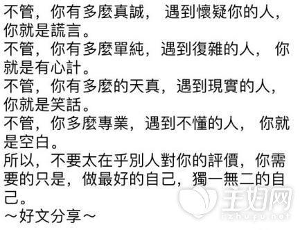 刘亦菲宋承宪最新消息