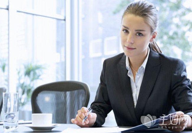 【女性理财】女性理财最好的三个方法