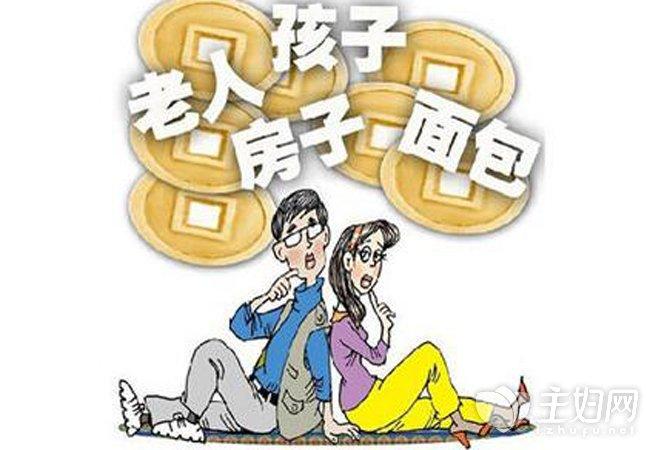 【家庭理财规划】四个账户更好规划钱财