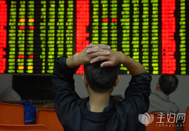 【今日股市行情】今日股票两市大幅度下跌