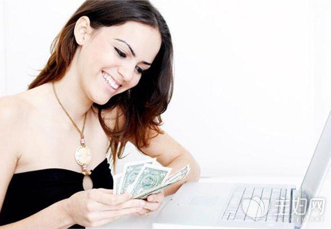 【女性理财】女性理财的三个基本知识