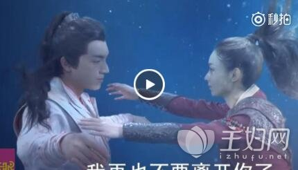 宇文玥沉入冰湖