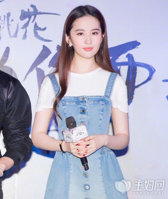 刘亦菲长发发型图片
