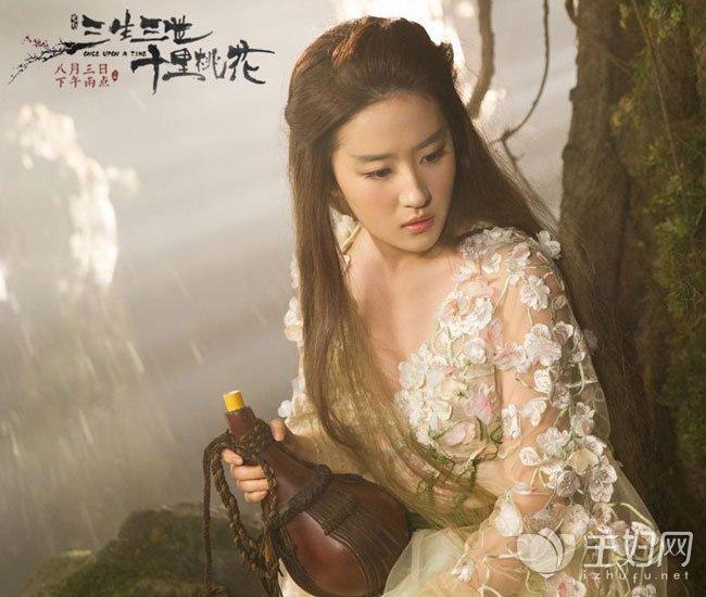 《三生三世十里桃花》刘亦菲