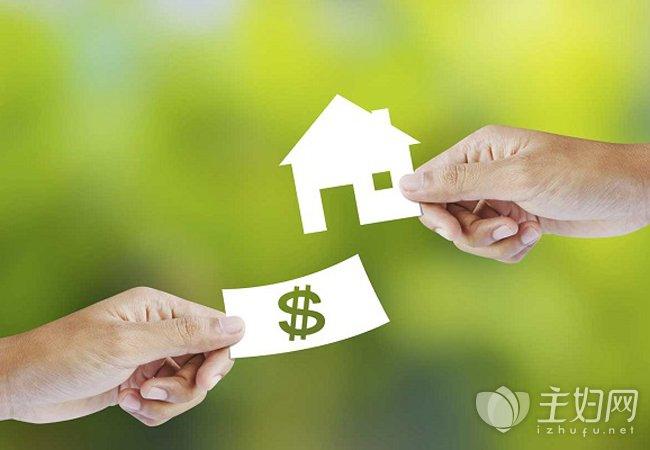 """【关于房贷的最新消息】房贷房贷下降""""刚需""""获挺"""