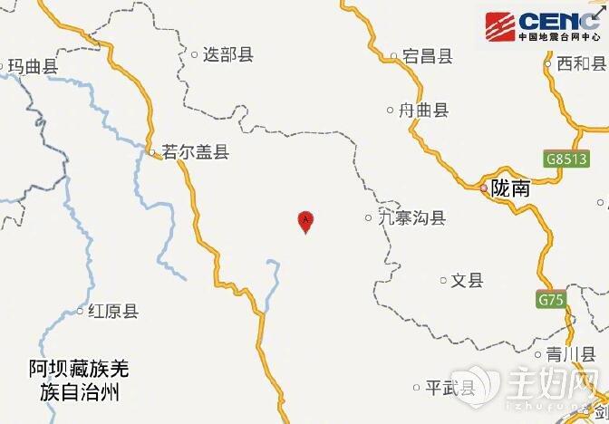 九寨沟地震