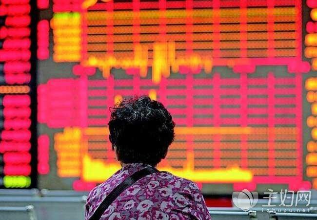 今日股票市场八个消息影响走势
