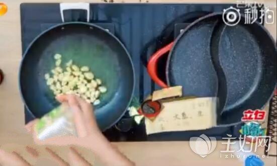 中餐厅第二主厨赵薇