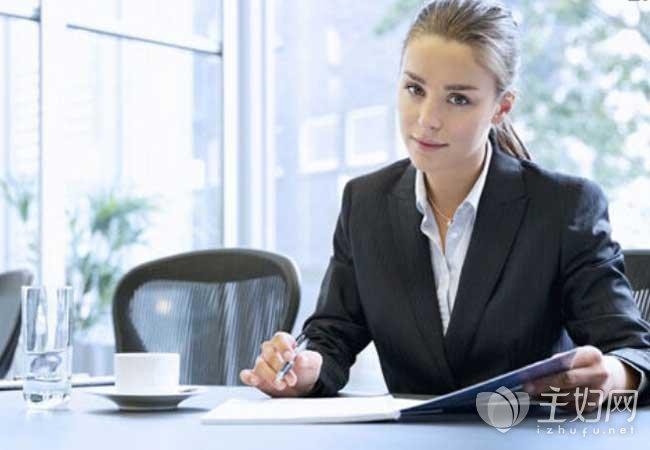 女性如何理财 女性理财的三个方法