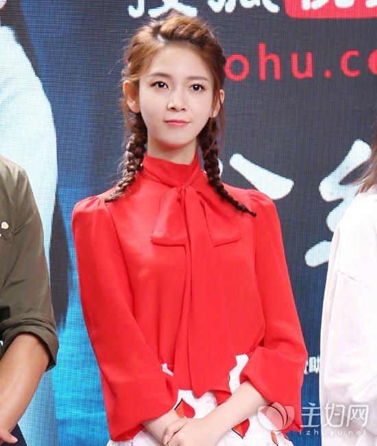 陈瑶麻花辫发型