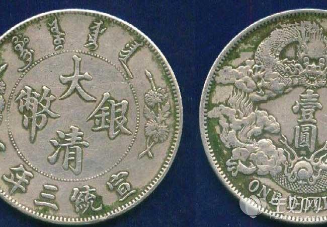 一枚大清银币竟被拍出149万 银币的收藏价值
