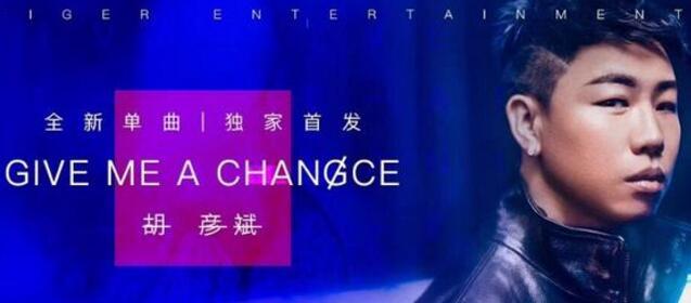 《Give me a chance》完整版歌词