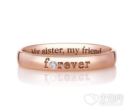 戴比尔斯Forever戒环