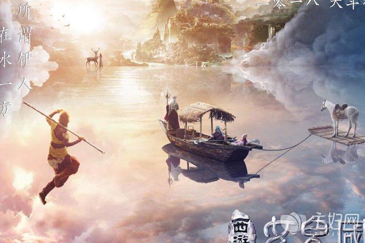《西游记女儿国》电影经典台词