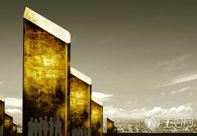 房产新动向 商业地产步入黄金时代