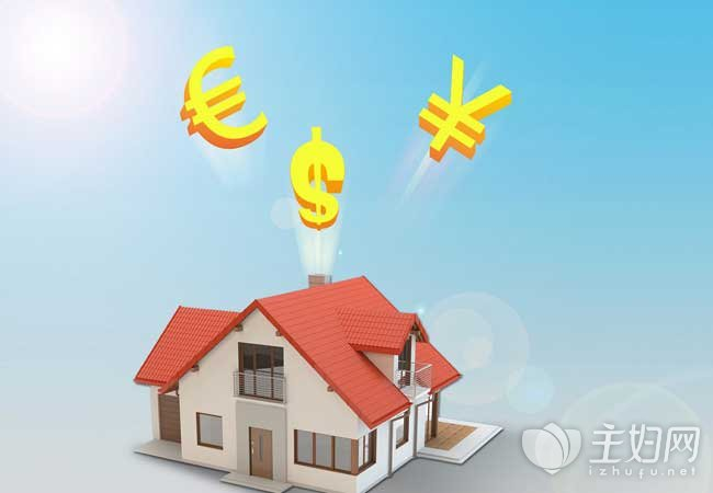影响当地房价涨跌的八个因素
