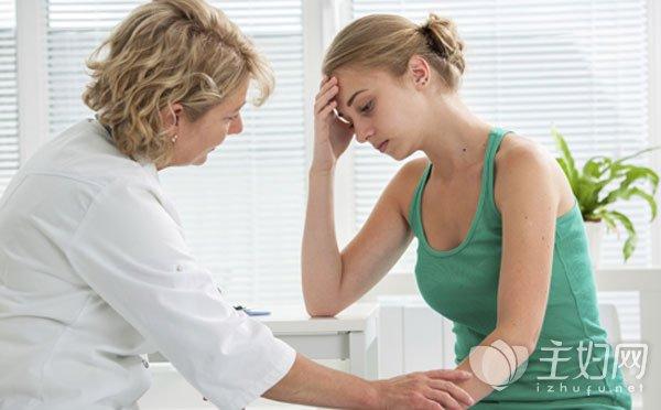 【经常熬夜会导致不孕吗】女性经常熬夜不孕率高 中医如何调理不孕不育