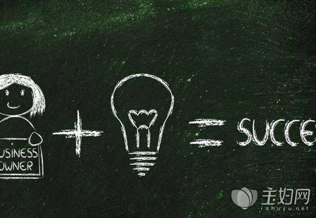 创业者需要具备的素质和能力|创业者需要具备的六点知识