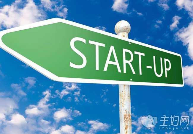 创业中的五大流程和步骤