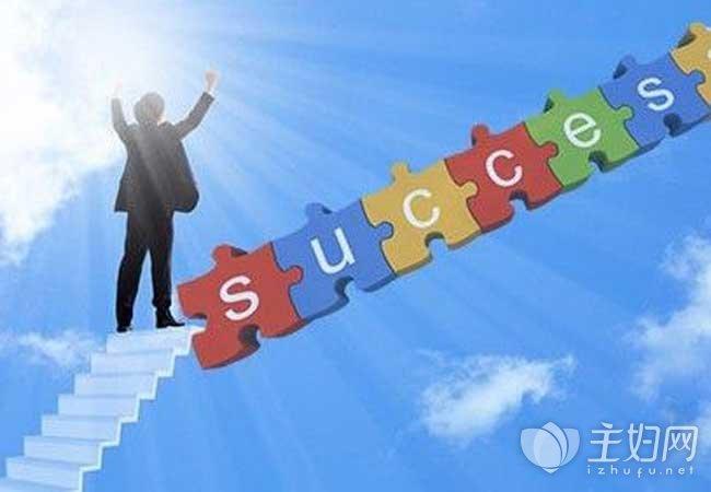 创业需要哪些准备 创业的十个能力