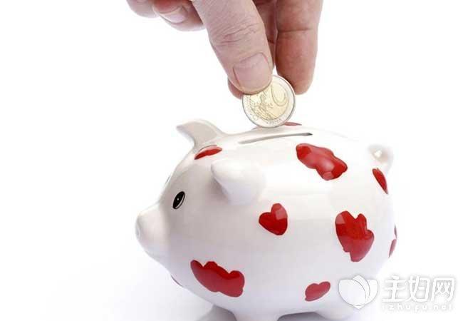 三种理财方法保证未来收益