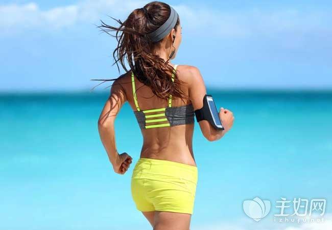 跑步减肥效果好 避免跑步减肥的误区