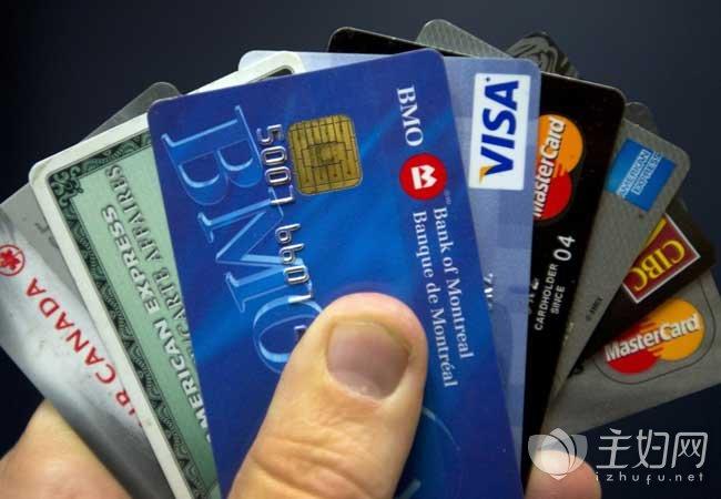 使用信用卡时的四个策略