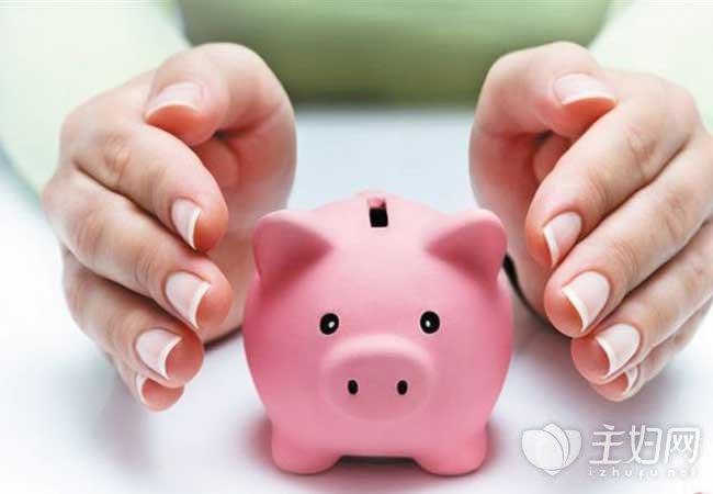 年末理财的三条建议