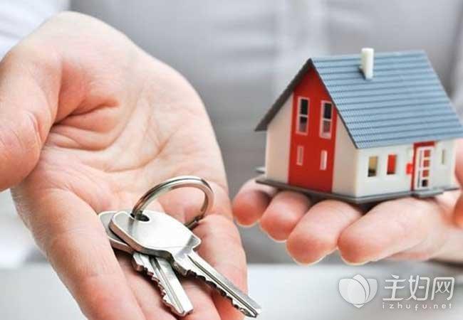 房产如何过户 过户最划算的方法