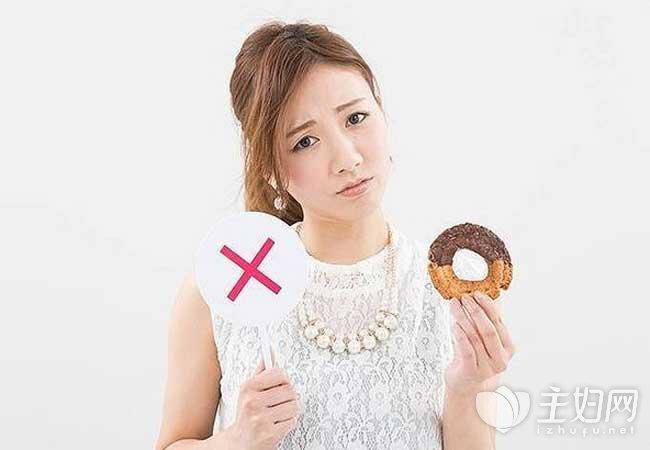 如何节食减肥 节食减肥的正确方法