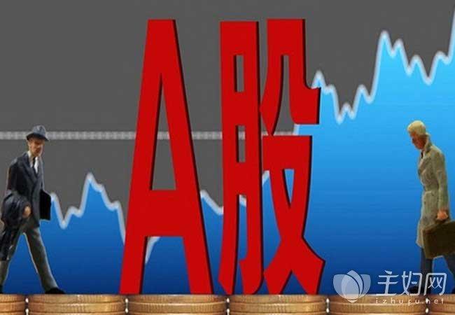 12月28日股市的八个早消息