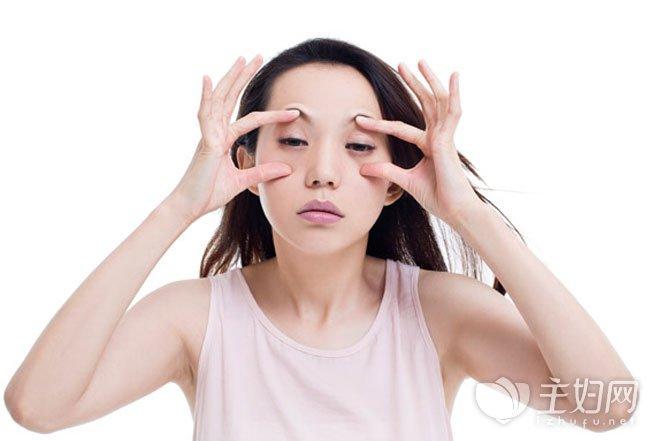 如何消除黑眼圈