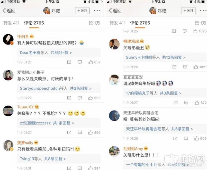 跑男团录视频为王祖蓝庆生