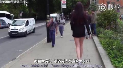 全世界腿最长的妹子