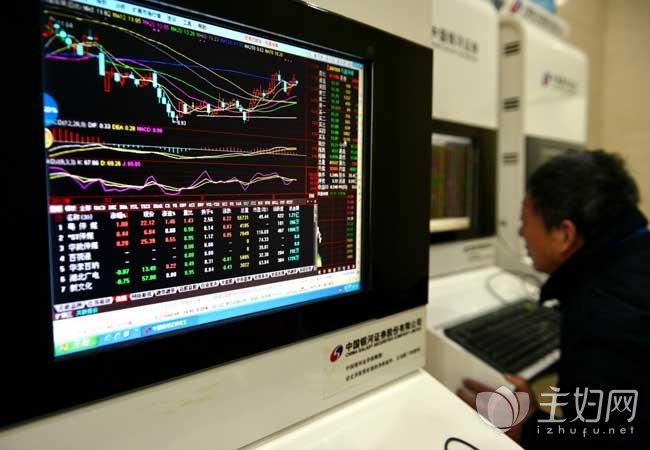 1月11日股市的八个重要消息