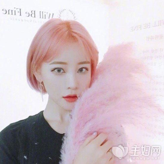 粉色头发颜色
