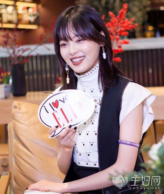 辛芷蕾刘海发型