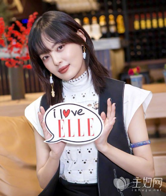 辛芷蕾刘海发型图片