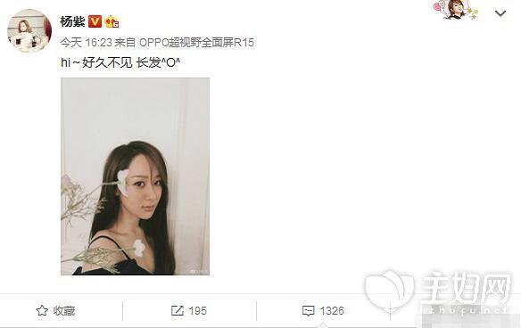 杨紫留回长发发型变文艺女神