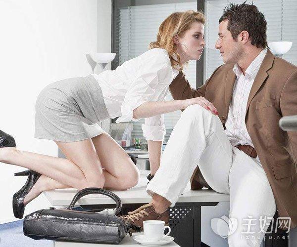 办公室恋情的危害