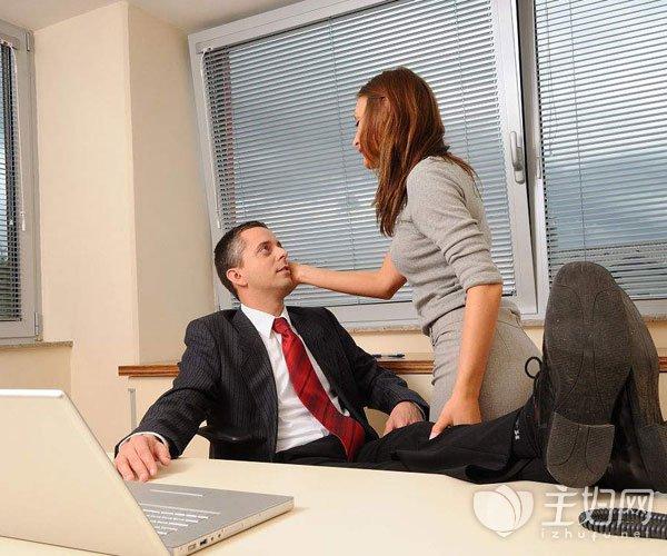 办公室恋情的好处