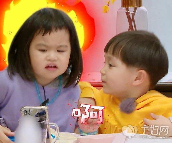 《妈妈是超人》大麟子想描述爸爸特征