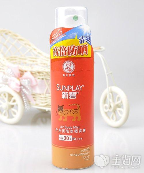 夏季防晒很重要 五款防晒产品安利下
