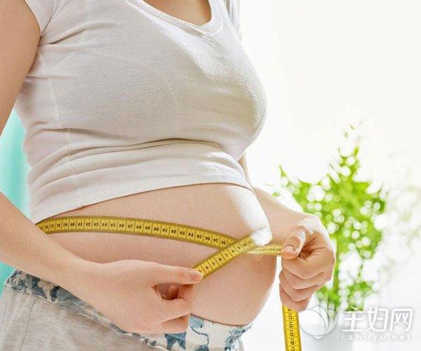 孕妇如何控制体重