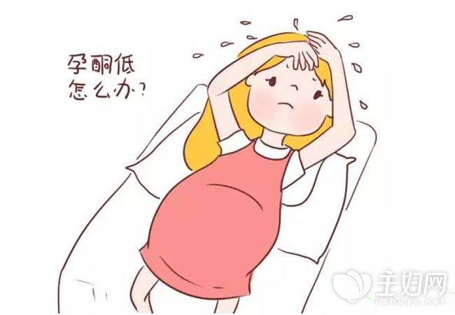 怀孕前期中流血 其实是孕酮低在作祟
