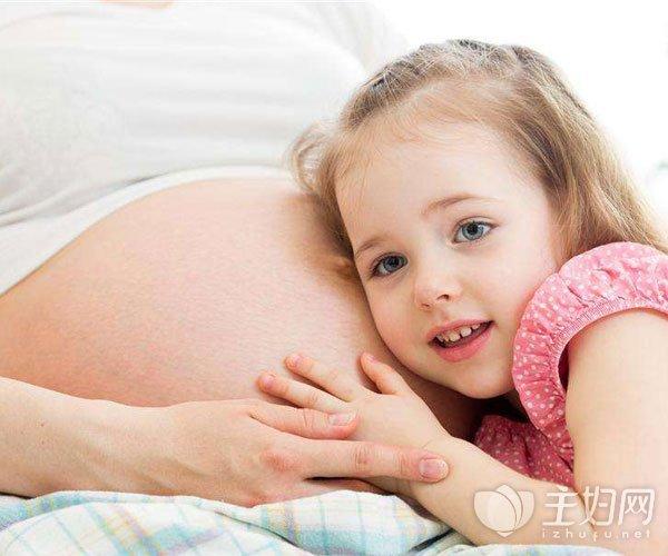 高龄产妇生二胎要注意什么