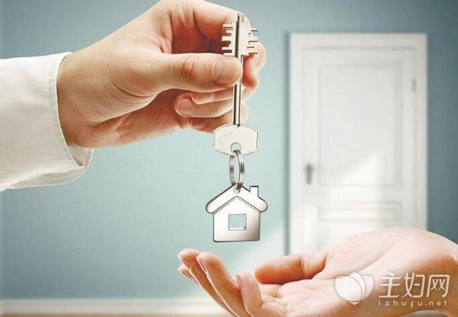 为什么要房子 买房子你躲不过的理由