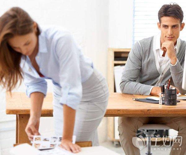 办公室婚外情怎么处理