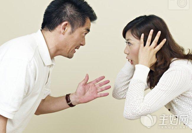 最好的夫妻关系是什么 其实是这样的