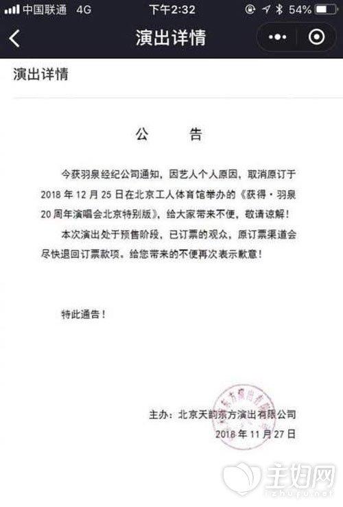 """陈羽凡涉毒被抓""""啪啪""""打脸 疑陈羽凡女友""""何某某""""正面照曝光"""